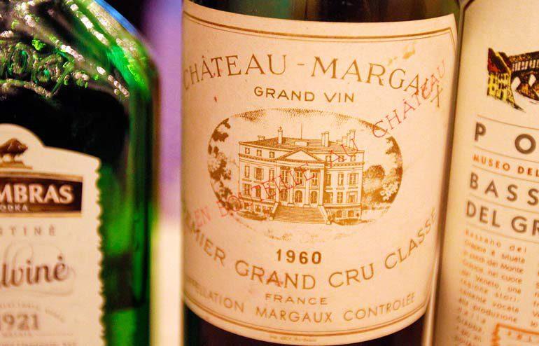 бутылка Chateau Margaux урожая 1960 года
