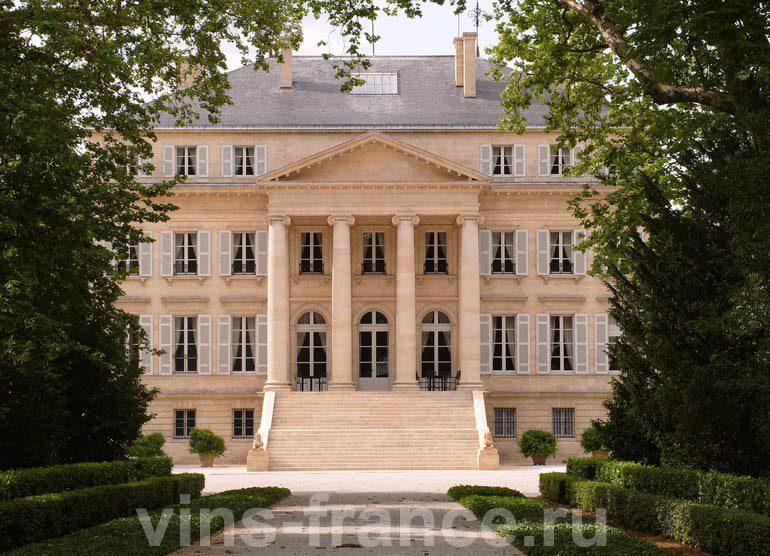Особняк Chateau Margaux