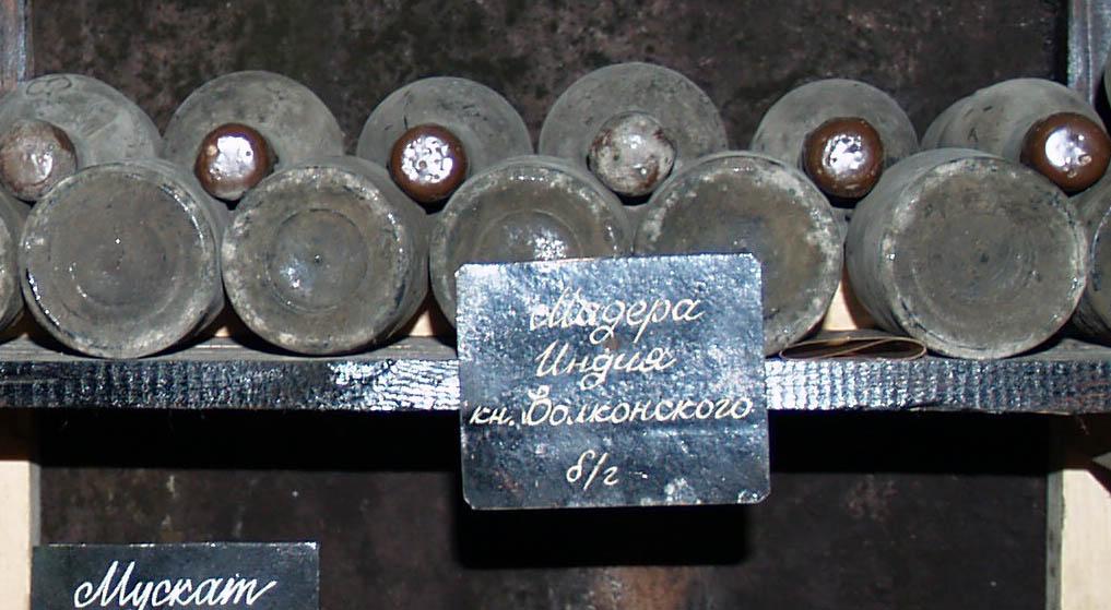 бутылки мадеры князя Волконского